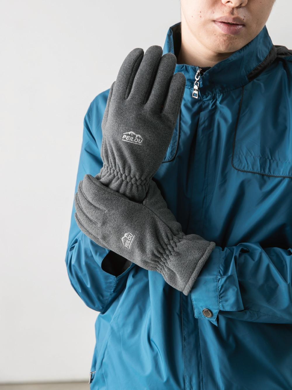 戶外保暖防風手套-多色(L)
