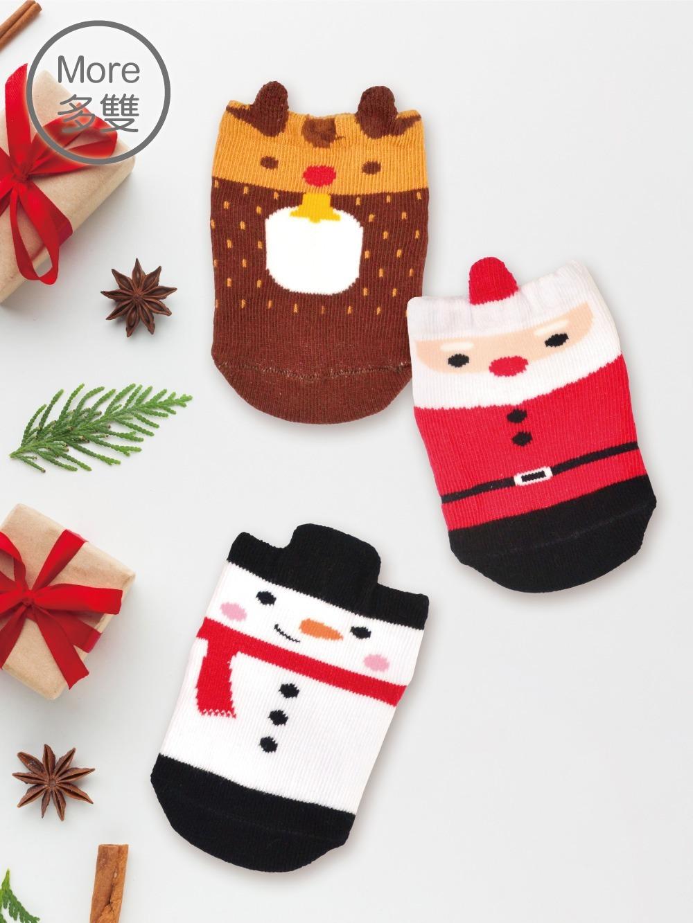 貝寶(3雙)聖誕節止滑寶寶襪