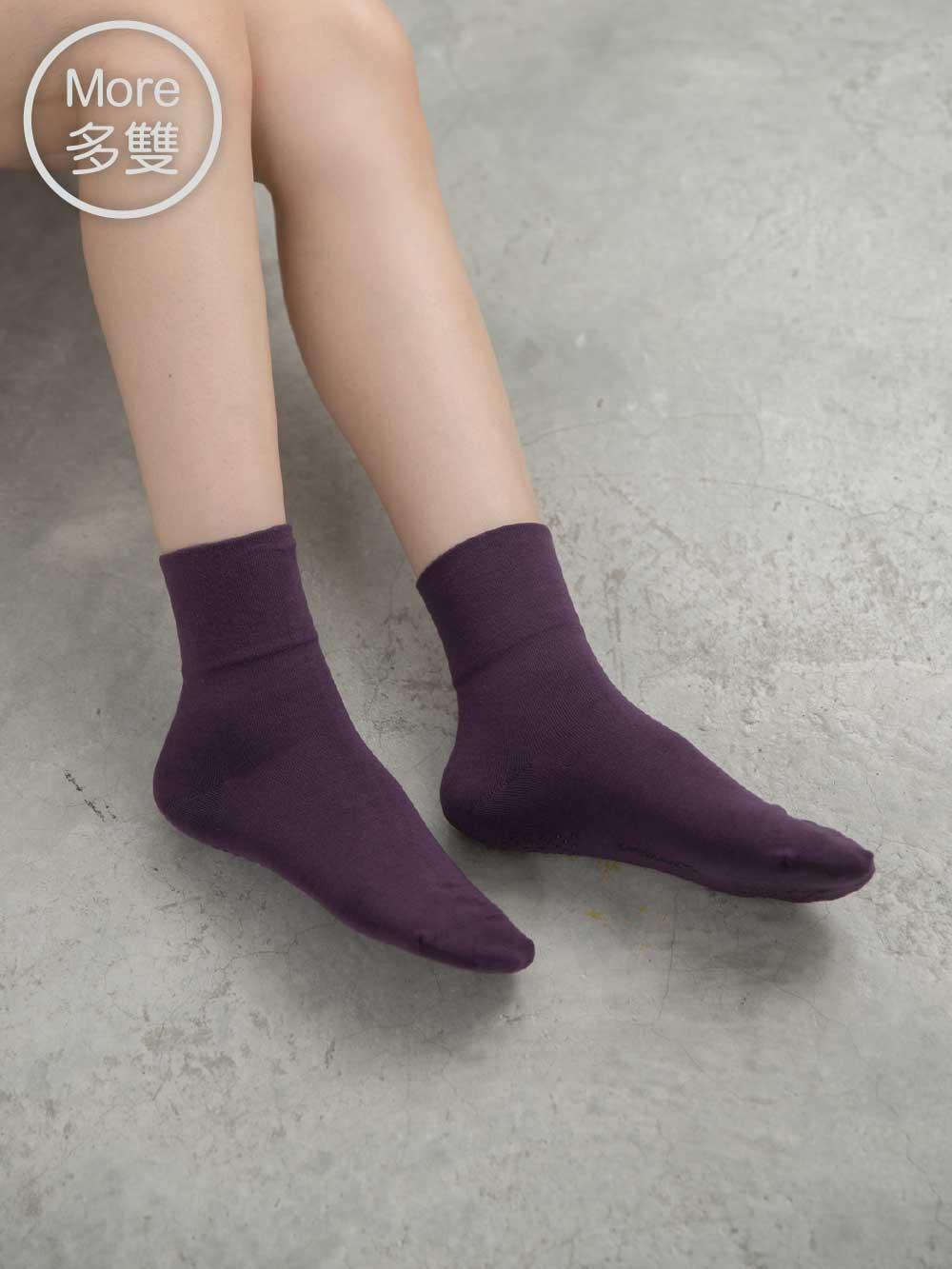 貝柔(5雙) Supima抗菌萊卡除臭襪-短襪(寬口)