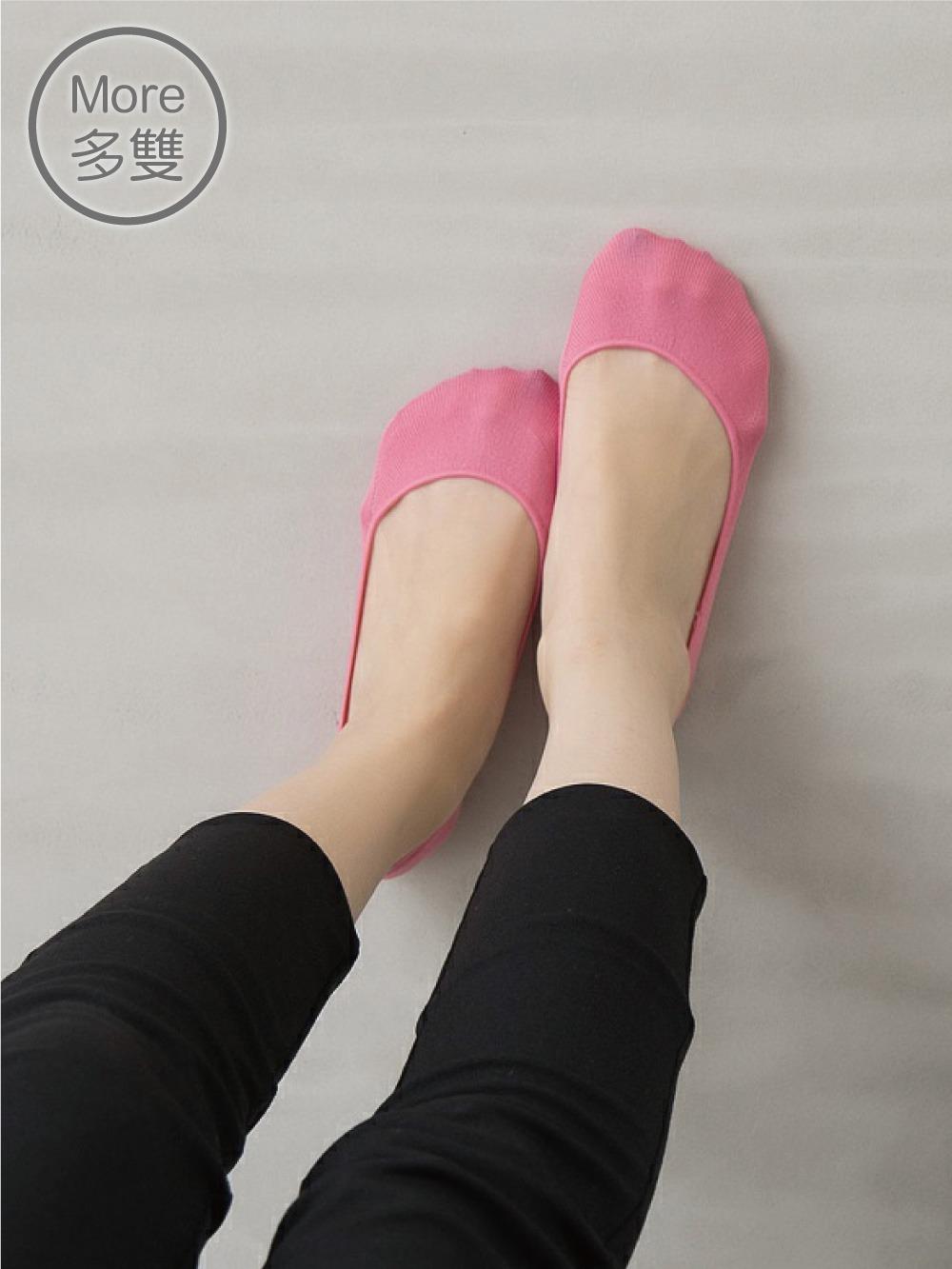 貝柔(6雙)吸濕速乾足底止滑襪套-純色
