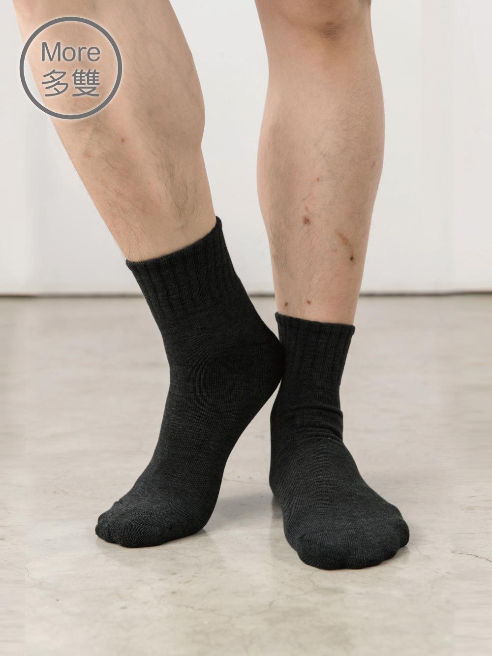 (6雙) 加大碼運動氣墊襪-純色