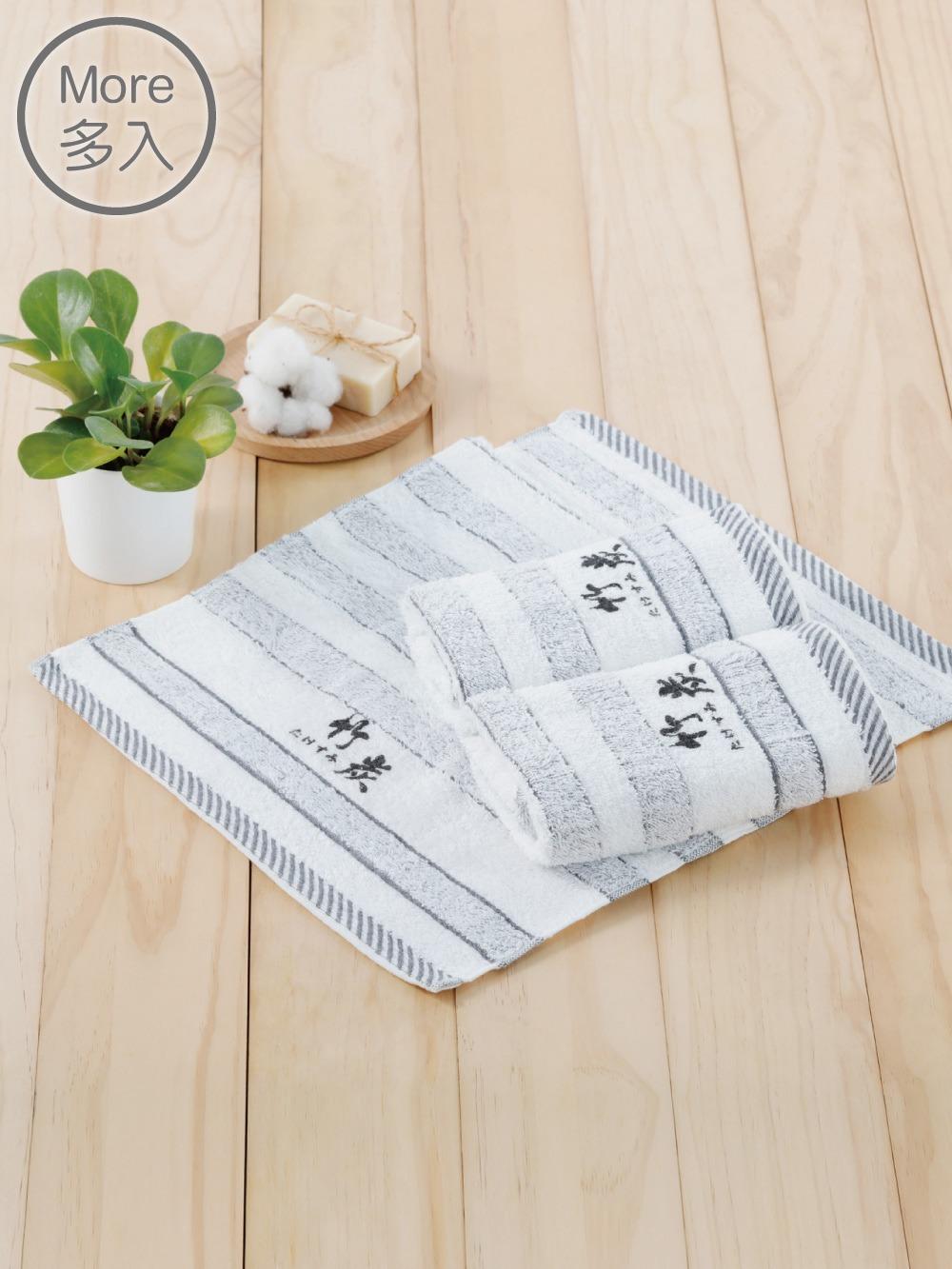 (3入)緻柔竹炭抗菌除臭毛巾