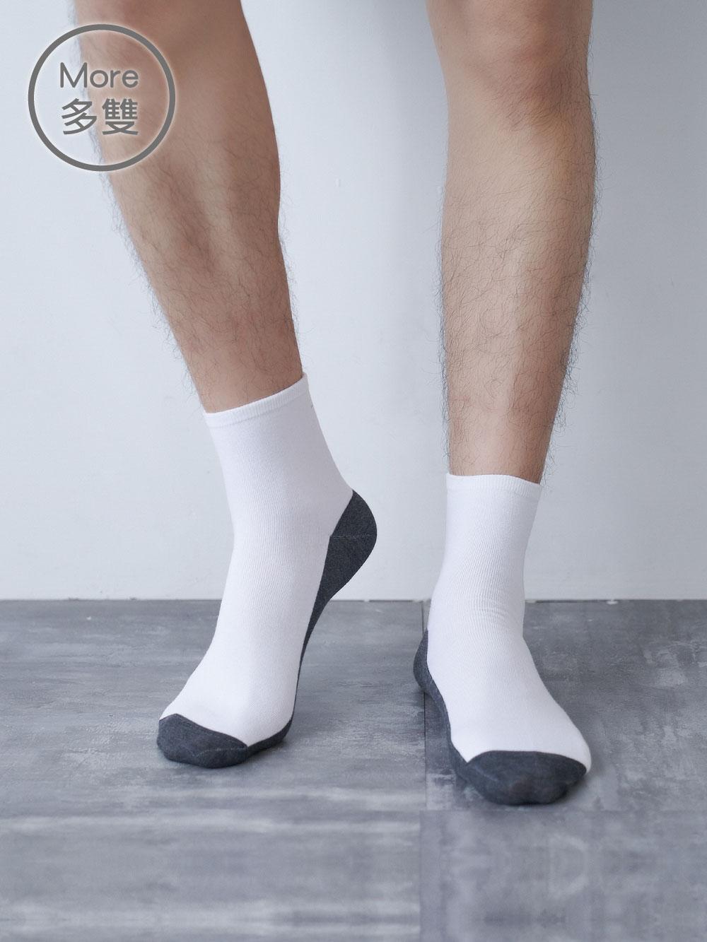 (6雙)萊卡細針編織學生襪_平面短襪(加大)