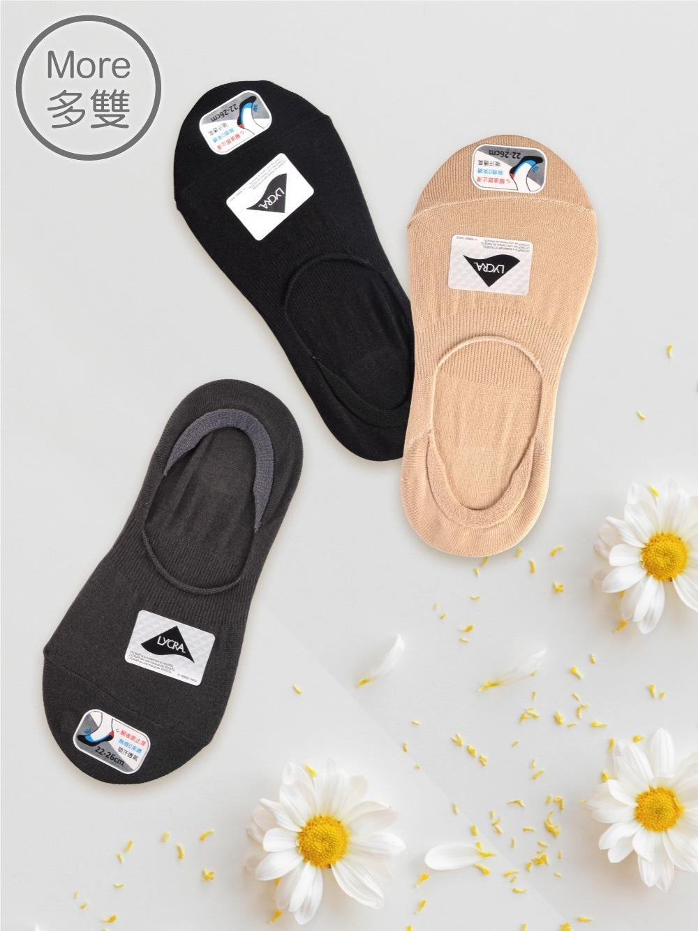 貝柔(6雙)0束痕柔棉止滑襪套-帆船鞋款(純色)