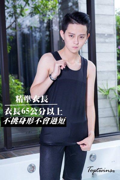 DUO加強型束胸泳衣+泳褲 (拉鍊-黑)