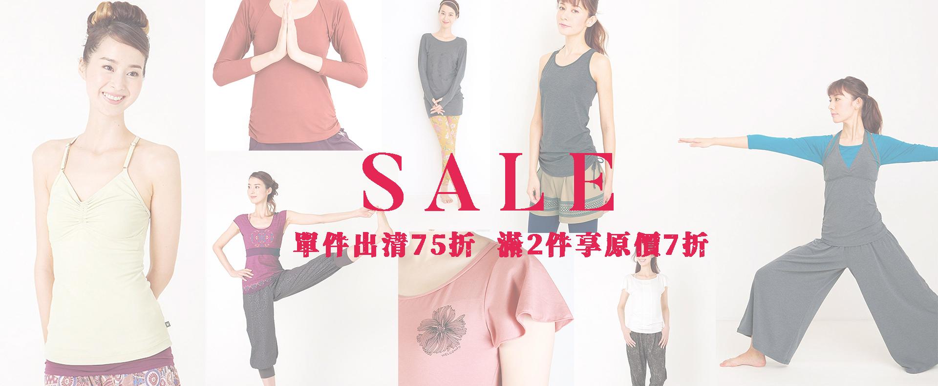 日本進口Chacott-瑜珈服飾15系列 單件75折 滿2件享原價7折
