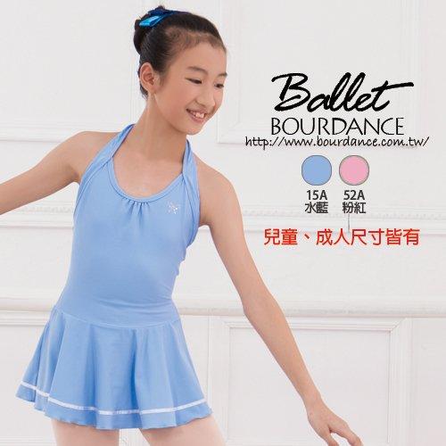童 抓縐設計繞頸本布裙【BDW14F83】