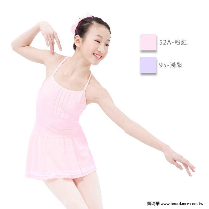 修身繞頸布裙  【BDW15B81】剩紫色