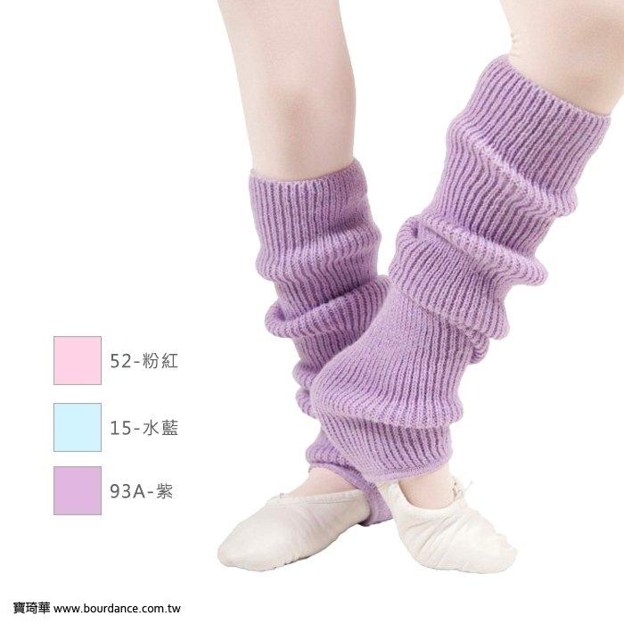 童 西班牙Intermezzo 短芭蕾襪套 3色【84152030】