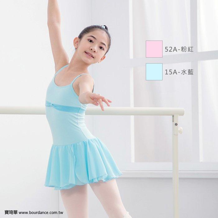 童 吊帶紗裙 2色 【BDW16B55】