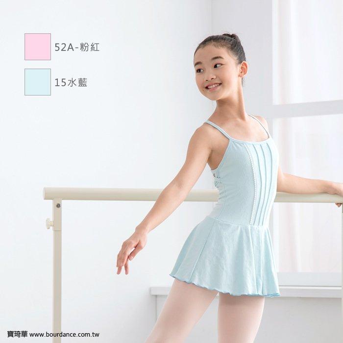 吊帶本布裙 2色【BDW16B81】