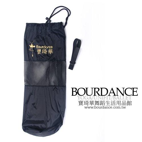 瑜珈墊外袋 -3尺用【79020002】