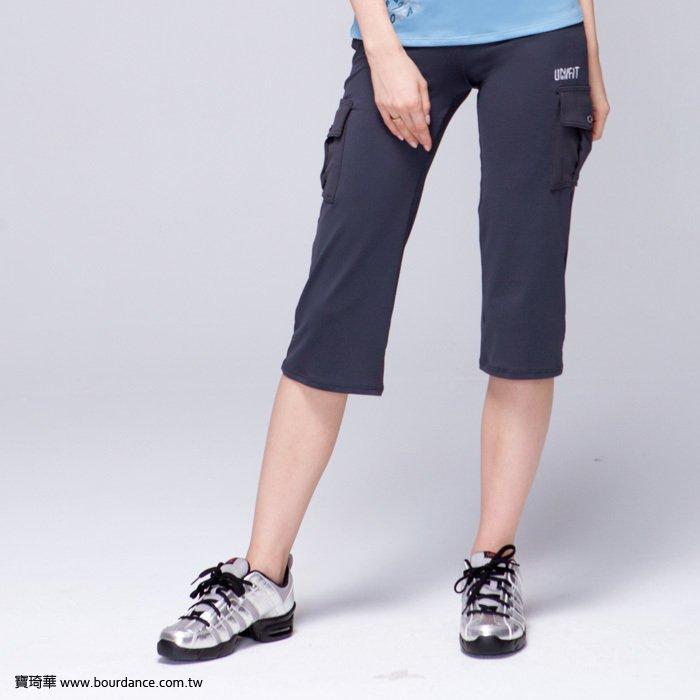 口袋休閒七分褲【D16230】