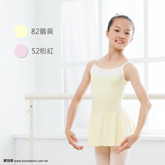 吊帶本布紗裙舞衣 2色【BDW16F84】