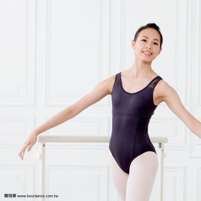 芭蕾 細網背心舞衣【BDW17B10】