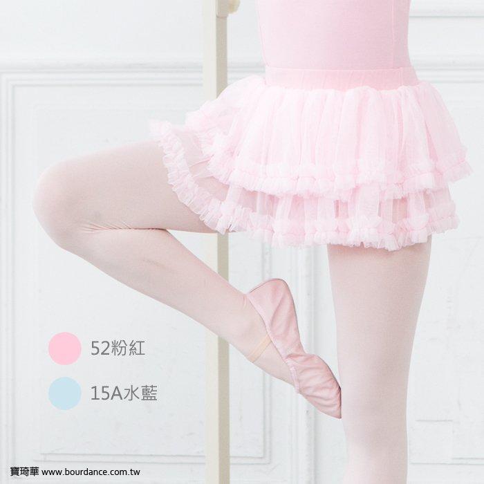 兒童芭蕾 紗裙 2色【BDW17B57】