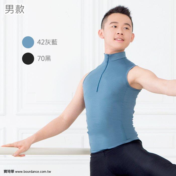 男 立領背心上衣 2色【10170001】