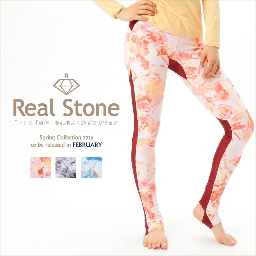 RealStone 印花拼踩腳褲【RS-16L322S】