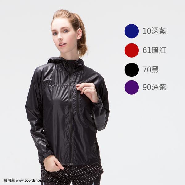 FREEZONE平織連帽外套 3色【FZ162012】