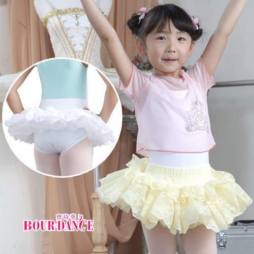兒童芭蕾 小百合紗裙 2色 【81100012G】