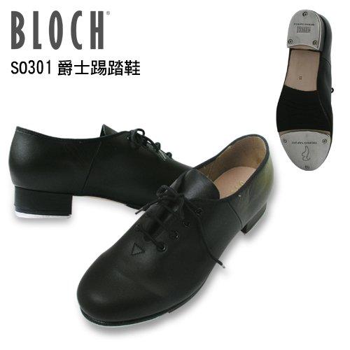 BLOCH SO301L 爵士踢踏鞋 (女)【80450301】