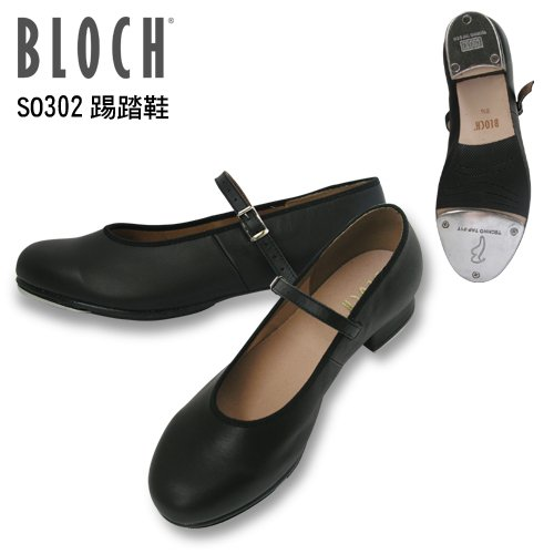 BLOCH SO302L 踢踏鞋 (女)【80450302】