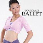 芭蕾 保暖短袖小外套 2色【BDW11B17】