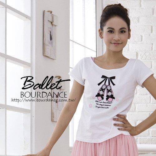 芭蕾 圓領短袖上衣【BDW13B11】