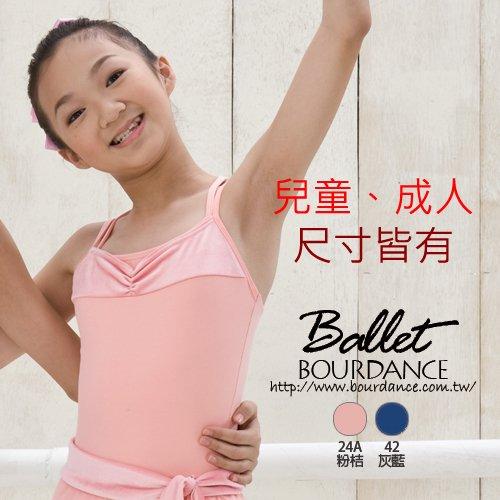 芭蕾 雙吊帶美背設計連身舞衣  2色【BDW14B83】