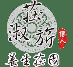 莊園養胎餐logo