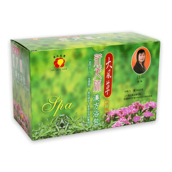 大風草/盒