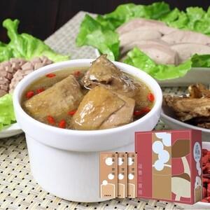 3+3系列 生理樂活+素滴雞精(三寶精)