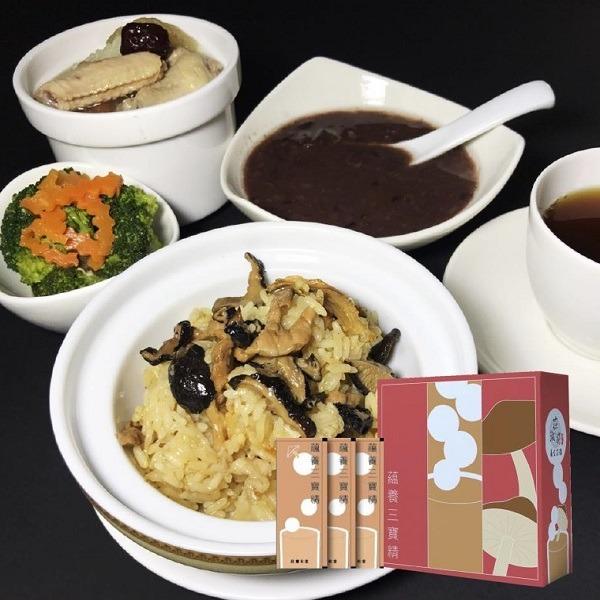 3+3系列 小產餐+素滴雞精(三寶精)