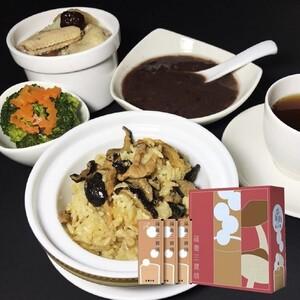 3+3系列 剖腹產餐+素滴雞精(三寶精)