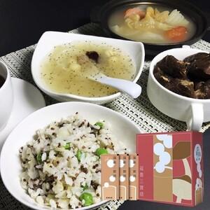 3+3系列 養胎樂活餐+素滴雞精(三寶精)