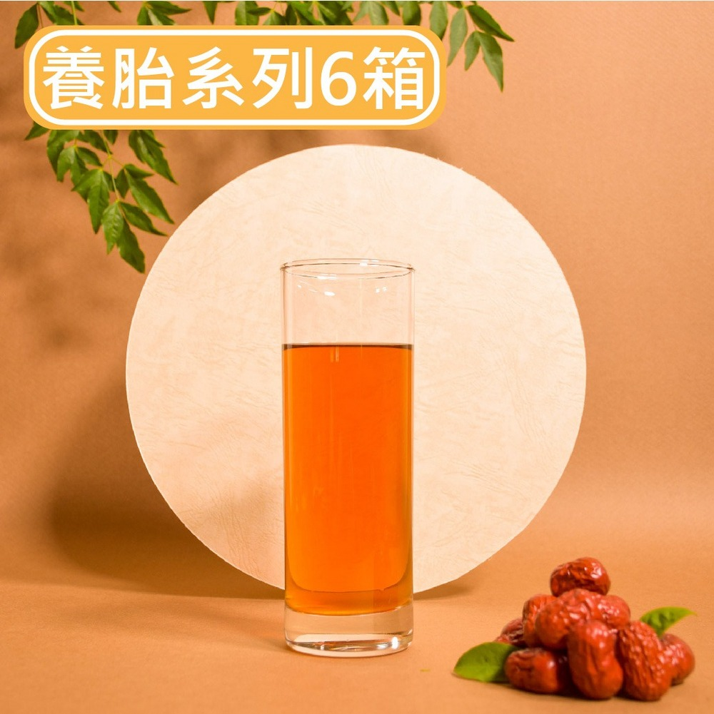 神奇紅棗茶(養胎餐系列)-6箱/每箱省320元!!