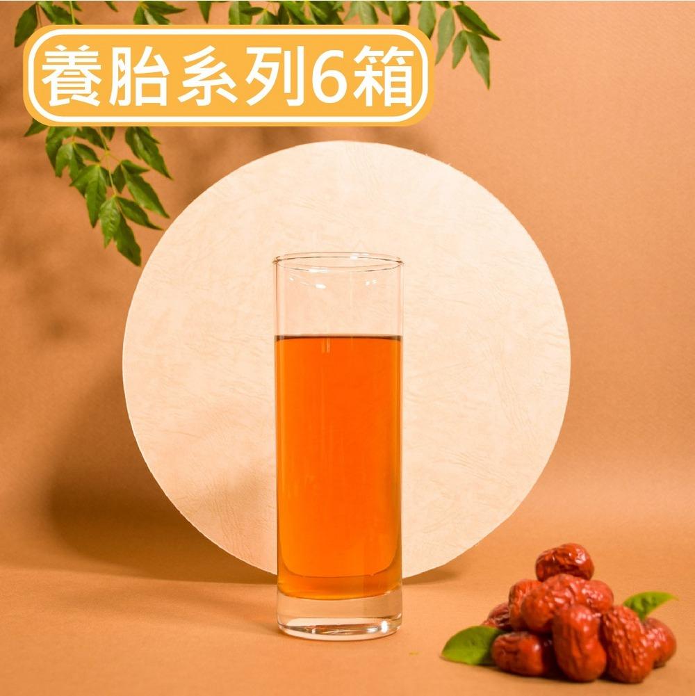 神奇紅棗茶(養胎餐系列)-6箱/每箱省300元!!