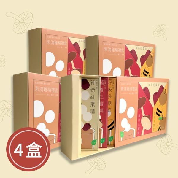 素滴雞精禮盒-4盒組