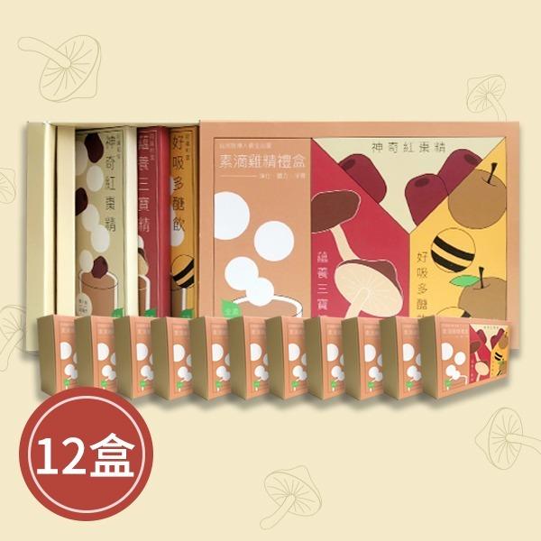 素滴雞精禮盒-12盒組