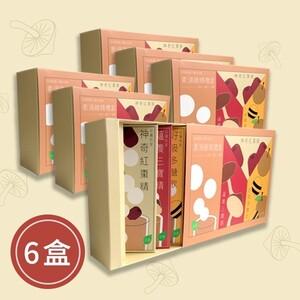 素滴雞精禮盒-6盒組
