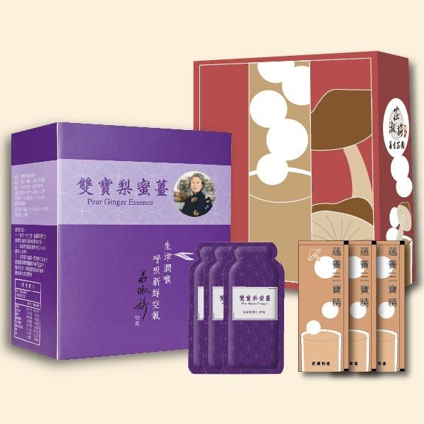 雙寶梨蜜薑 暢通3.0+蘊養三寶精 體力2.0版