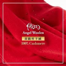 【Angel Woolen】印度Cashmere手工水鑽 羊絨羊毛披肩圍-低調奢華僅剩數量灰色2件