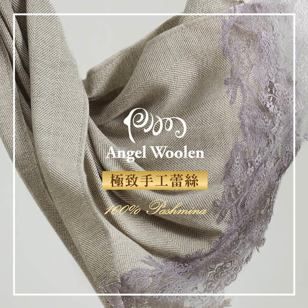【Angel Woolen】印度Pashmina手工羊絨蕾絲披肩圍巾(風情)