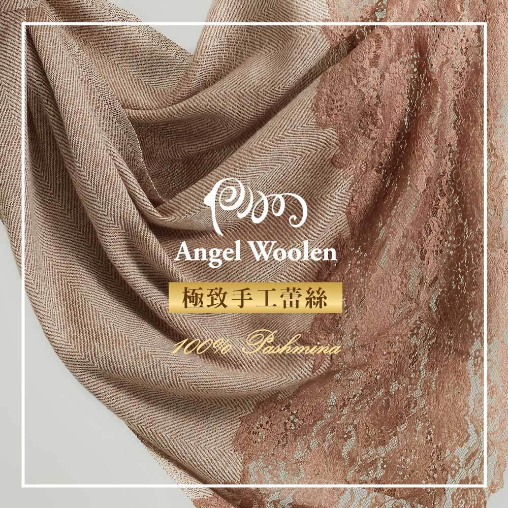 【Angel Woolen】印度Pashmina手工羊絨蕾絲披肩圍巾(微奢風采) 僅剩10條