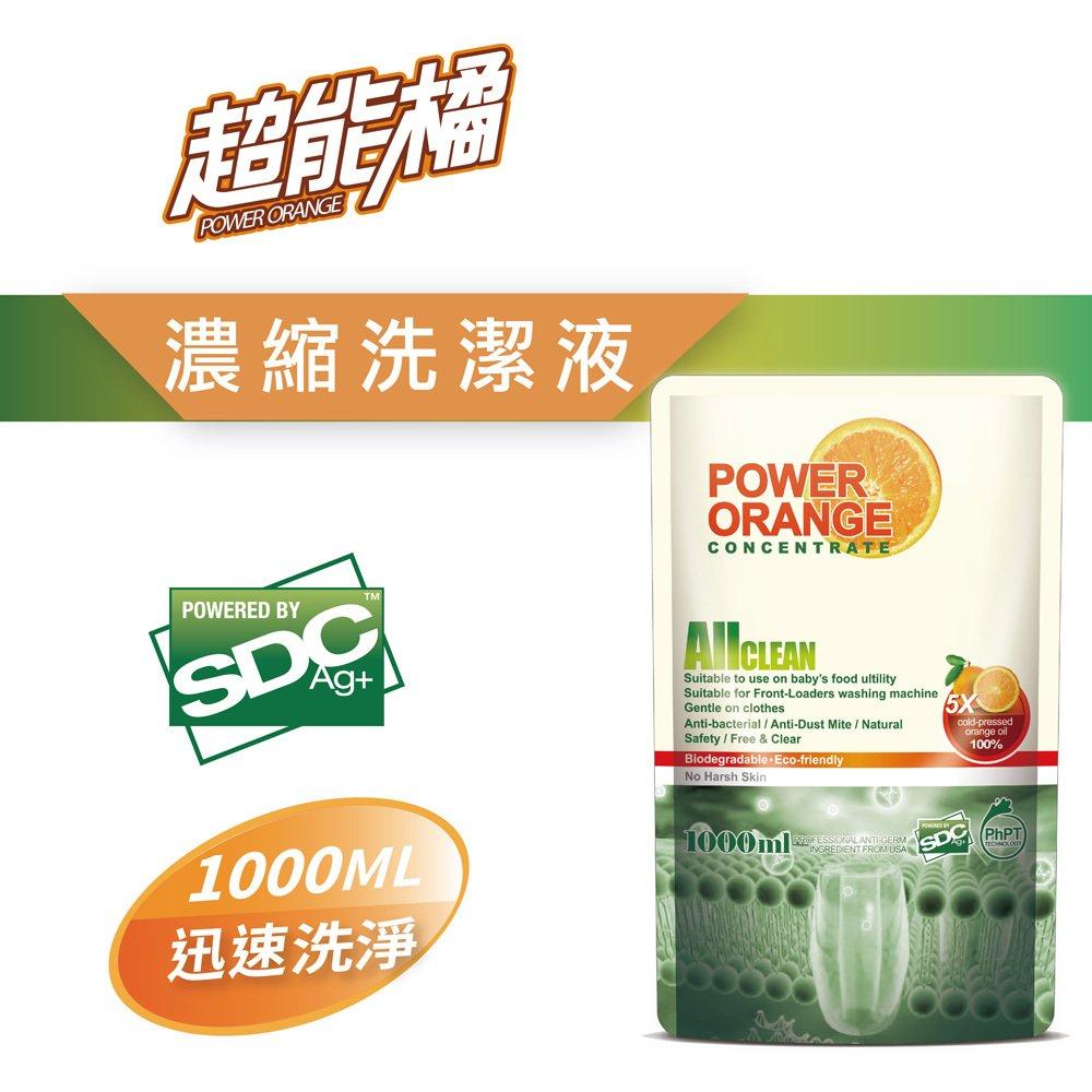 超能橘SDC全效濃縮洗潔液