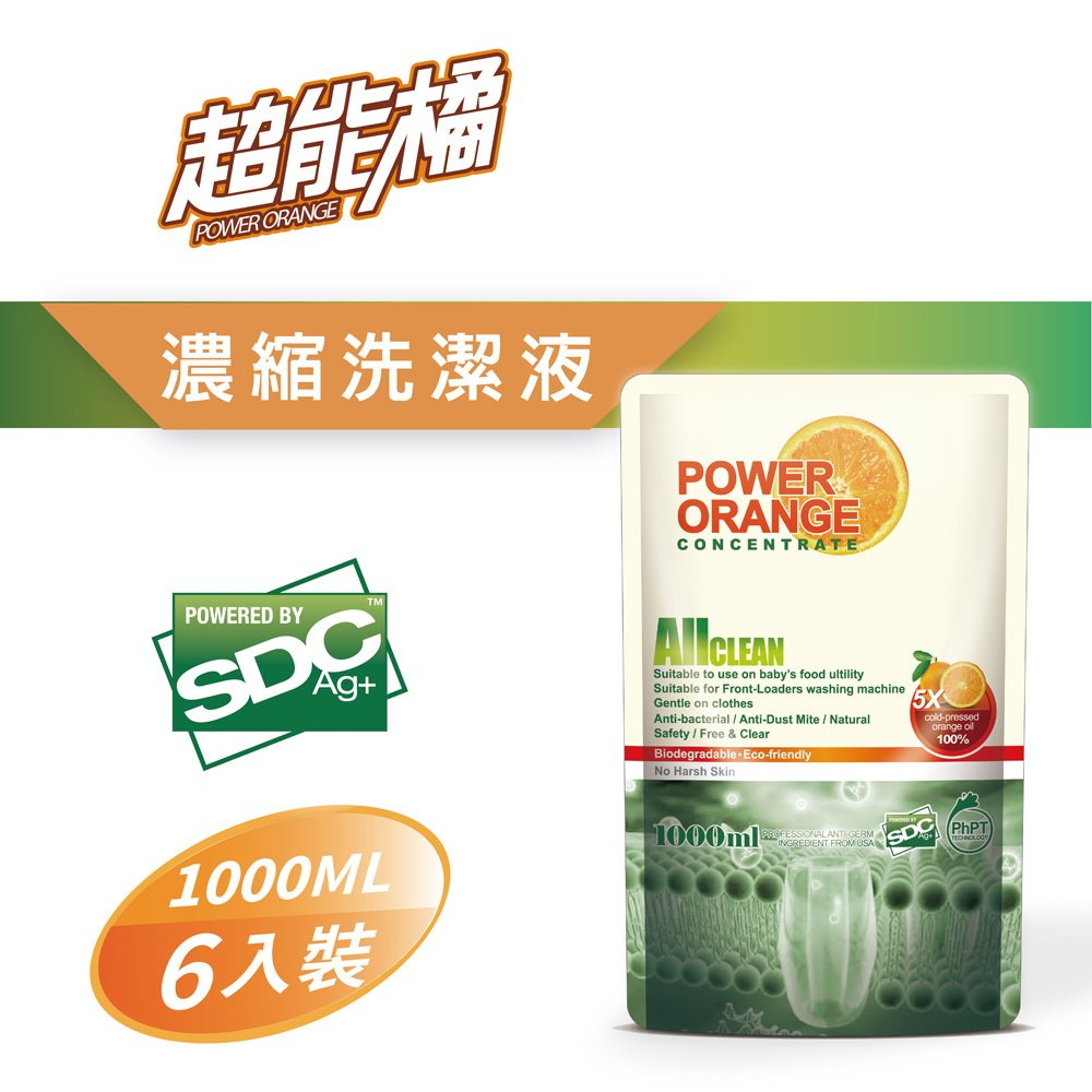 超能橘SDC全效濃縮洗潔液6入組