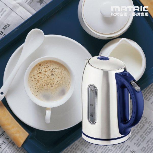 【MATRIC松木家電】不鏽鋼定溫溫控快煮壺