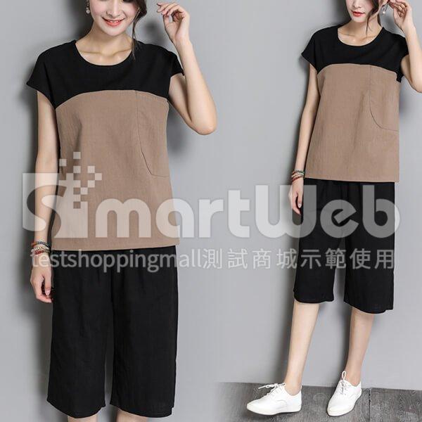 棉麻 簡約素雅套裝(上衣+5分褲)-中大尺碼