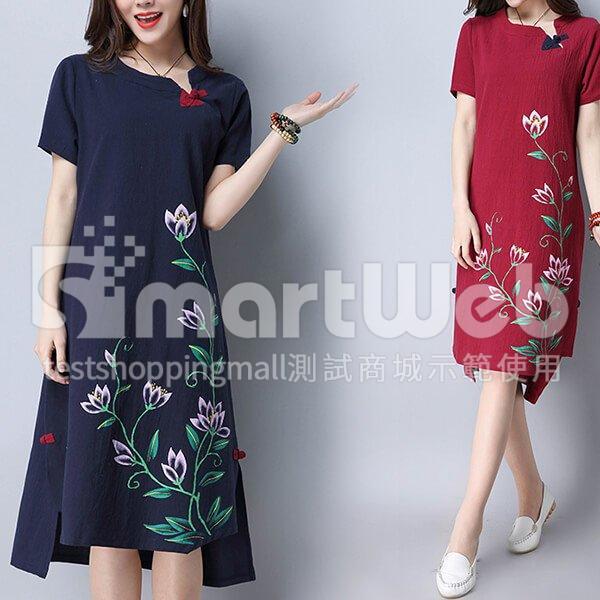 棉麻 中國結荷花下擺開衩洋裝-中大尺碼