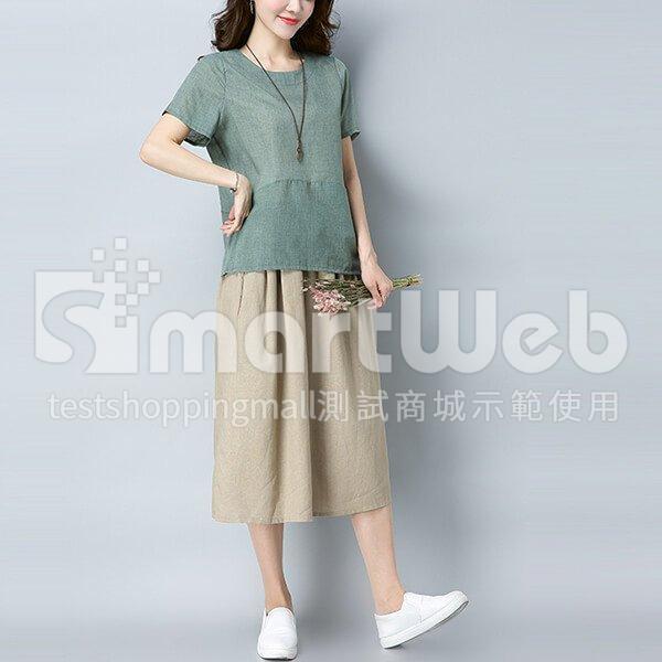 棉麻 撞色套裝(上衣+裙子)-中大尺碼